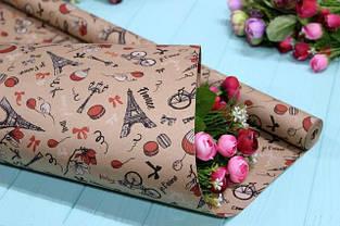Подарочная бумага для упаковки рулонная 70см*10м. Плотность бумаги: 70гр/м2.