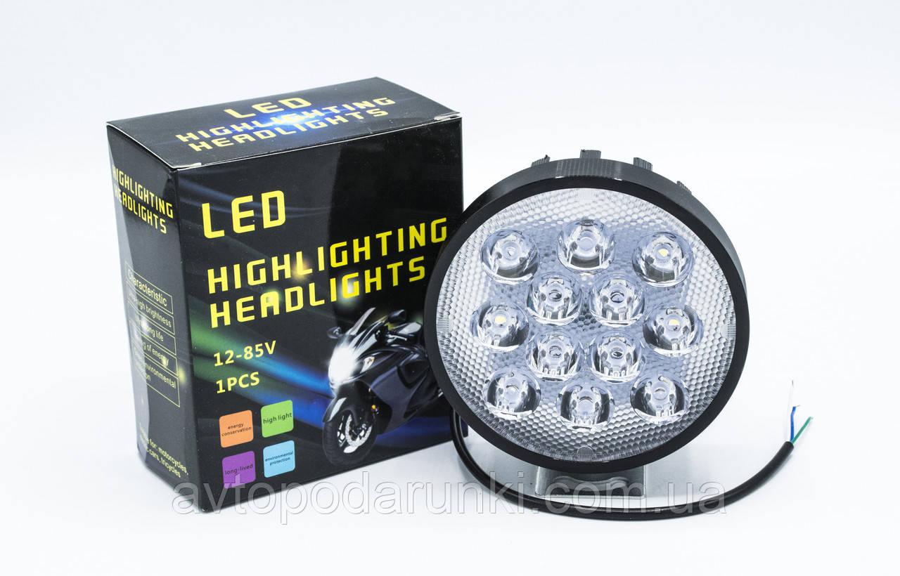 """Светодиодная фара дополнительного света с функцией стробоскопа """"12 LED Big-Flash"""" / белый / 1шт"""