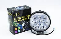 """Светодиодная фара дополнительного света с функцией стробоскопа """"12 LED Big-Flash"""" / белый / 1шт, фото 1"""