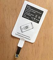 Беспроводное Зарядное Qi iPhone 5 6 Приемник Ресивер