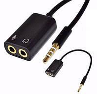 Сплиттер 3.5 Микрофон и Наушники Адаптер Аудио Переходник Splitter