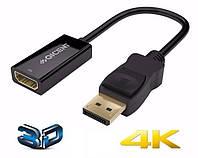 Кабель DisplayPort 1.2 к HDMI 1.4 Адаптер Переходник Дисплейпорт