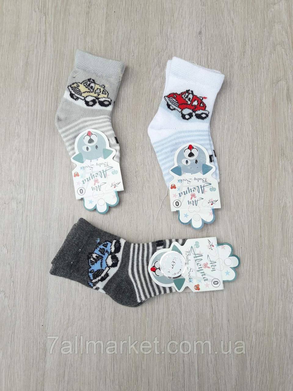 """Шкарпетки дитячі з машинками на хлопчика розмір 0 (12шт/уп) (3 цв)""""MARI"""" купити недорого від прямого постачальника"""