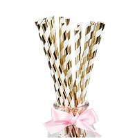 Бумажные трубочки для напитков Золотая полоса, 25 шт/уп
