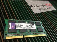 Оперативная память Kingston DDR3 4GB  PC3 10600S SO-DIMM 1333mHz Intel/AMD