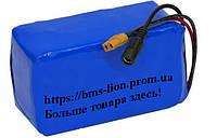Батарея, аккумулятор для электровелосипеда Boston Swing 13S 48В 26.5Ач