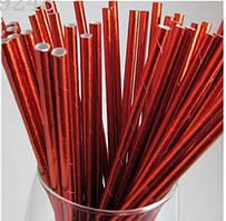 Бумажные трубочки для напитков Красный металлик, 25 шт/уп