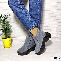 Женские демисезонные ботинки из серой замши