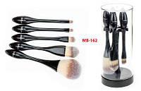Набор кисточек для макияжа на подставке (5инструментов), MB-162 Максмар.