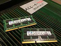Оперативная память SAMSUNG DDR3 4GB  PC3 12800S SO-DIMM 1600mHz Intel/AMD
