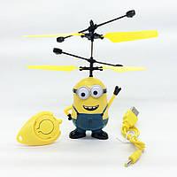 Летающий вертолет Flying Ball Миньон Желтый (RI0312)
