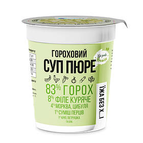 Крем-суп гороховый с курицей и зеленью Cryovit 50 г (0002)