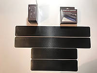 Защитная пленка на пороги авто карбон, захисна плівка на пороги авто карбон