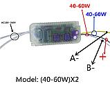 №4 Драйвер для светильника с пультом / Драйвер 40-60x2W 230mA 120-180V (3pin - три режима), фото 3
