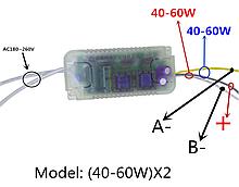 №4 Драйвер для светильника с пультом / Драйвер 40-60x2W 230mA 120-180V (3pin - три режима)