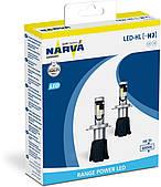 Комплект диодных ламп Narva 18005 H7 6000K X2 15,8W PX26d