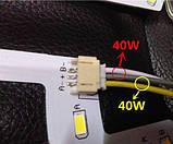 №4 Драйвер для светильника с пультом / Драйвер 40-60x2W 230mA 120-180V (3pin - три режима), фото 5