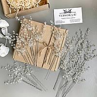 Шпильки на свадьбу хрустальные ручной работы, украшения для волос с веточка в прическу невесты