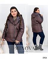 Женская куртка цвет бисквит