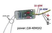 №5 Драйвер для светильника с пультом / Драйвер 18-40x2W 240mA 72-120V (3pin - три режима)