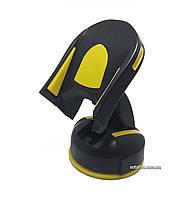 Автомобильный держатель (холдер, штатив) Optima Transformer RM-C35 Black / Yellow