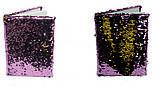 Блокнот А5, 80 арк., клет., Паєтки, фото 2