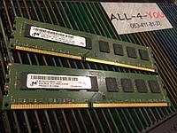 Оперативная память MICRON DDR3 4GB  1333mHz PC3 10600U Intel/AMD