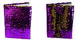 Блокнот А5, 80 арк., клет., Паєтки, фото 5