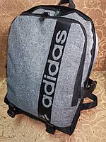 (46*31-большое)2020 Многофункциональный рюкзак adidas спортивный городской Мессенджер  Практичный рюкзак опт, фото 1