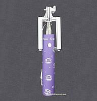 Монопод для селфи (селфи-палка, штатив) с кабелем AUX 3,5 mm Q03-Q06 Violet