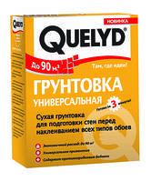 Грунт QUELYD универсальный для обоев