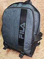 (46*31-большое)2020 Многофункциональный рюкзак fila спортивный городской Мессенджер Практичный рюкзак опт, фото 1