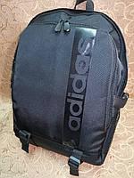 (46*31-большое)2020 Многофункциональный рюкзак adidas спортивный городской 1000d Практичный рюкзак опт, фото 1