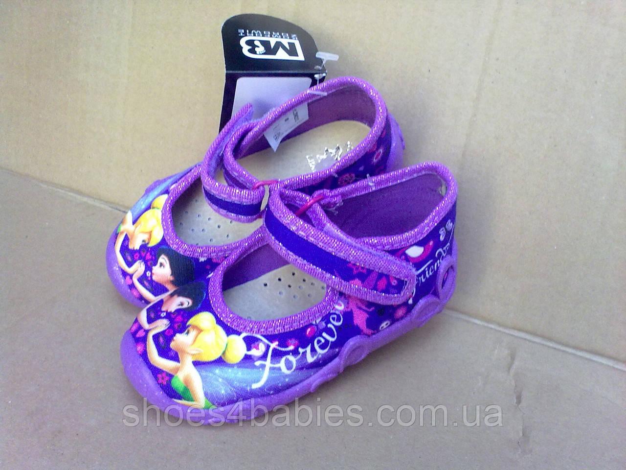 Детские тапочки для девочки MB Польша р. 23, 24 (мокасины, туфли, текстильная обувь)
