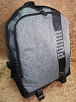 (46*31-большое)2020 Многофункциональный рюкзак puma спортивный городской Мессенджер Практичный рюкзак опт, фото 1