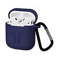 Чехол Silicone Case 2in1 ( + карабин) к наушникам Apple AirPods Navy Blue