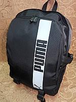 (46*31-большое)2020 Многофункциональный рюкзак puma спортивный городской 1000d Практичный рюкзак опт, фото 1