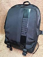 (46*31-большое)2020 Многофункциональный рюкзак puma спортивный городской 1000d Практичный рюкзак опт