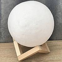 Портативный светильник ночник с пультом Луна 15 см