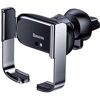 Автоматический держатель телефона в автомобиль Baseus (SUHW01-01)