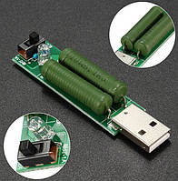 Нагрузочный Резистор Нагрузка USB для Тестера 1A 2A