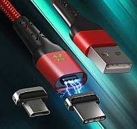 Магнитный Type-C USB-Кабель ANBES 3A для Зарядки и Передачи данных на Неодимовых Магнитных Защёлках