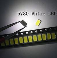 100 шт. Светодиод SMD 5730 0.5W Холодный Белый 50-55 LM