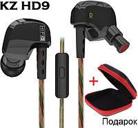 Наушники KZ HD9 Hi-Fi Sport Медь Драйвер Микрофон Линейный Контроль + Подарок