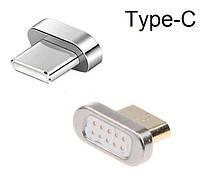 Коннектор Magnetic Type-C 10pin Наконечник на Магнитный Кабель Зарядки Телефона Тип С