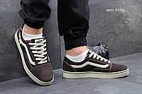 Мужские кеды Vans Old Skool (реплика), коричневые (4226)