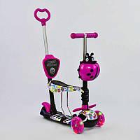Самокат 5в1 Best Scooter, абстракция, PU колеса, подсветка колес - 228349
