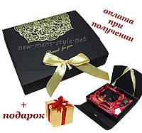 Подарок мужчине мужской набор подарочные наборы коробка подарочная на день рождения в 1