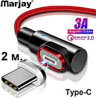 2 метра! Кабель Marjay 3A USB3.0 Type-C Магнитный Шнур для Быстрой Зарядки Угловой 90 градусов