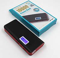 Мобильная Зарядка POWER BANK PINENG PN 968 10000 mAh с LCD Экраном